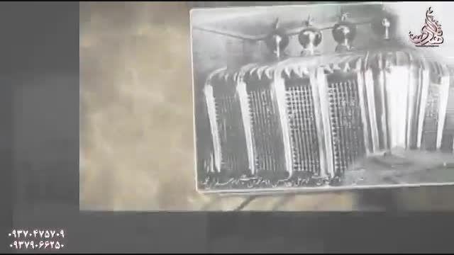 مداحی میثم مطیعی ویژه 8 شوال(همراه با تصاویر تخریب بقیع