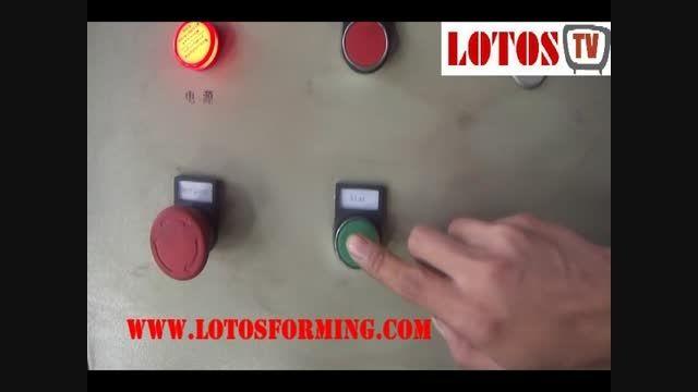 دستگاه فرمینگ تیغه کرکره تک جداره www.lotosforming.com