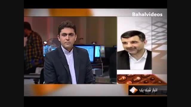 به قتل رسیدن یک پزشک متخصص در اردبیل :(