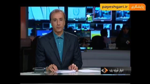تایید عدم انحراف در فعالیت های هسته ای ایران