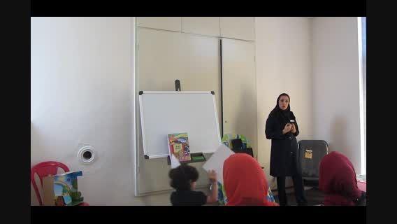 همایش پرورش کودک دوزبانه / بخش اول