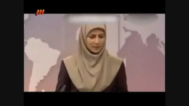 سوتی خفن مجری های تلویزیون !!