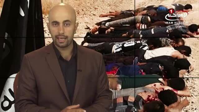 صدور حکم اعدام برای 24 متهم جنایت اسپایکر در عراق