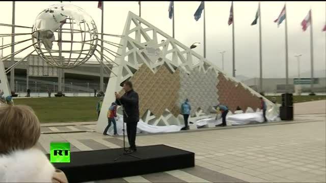 ساخت دیوار قهرمانان المپیک زمستانی 2014 سوچی روسیه