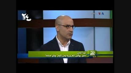 ایران به دنبال یمن یا یمن به دنبال الهام از ایران