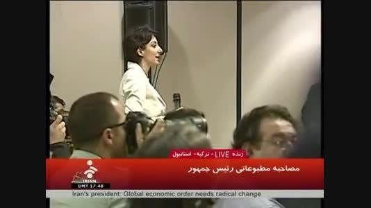سوال خبرنگار بی بی سی فارسی از احمدی نژاد و پاسخ او !!