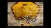 سوز هشتم: حضرت علی اکبر «باز دوباره دلم گرفته»