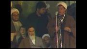 سخنرانی منتشر نشده آیت الله هاشمی در کنار امام سال 58