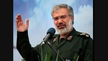 آمریکایی ها ملزم شدند در خلیج فارس فارسی حرف بزنند . .