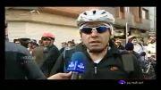 خبر اولین همایش دوچرخه سواری در تهران از شبکه تهران