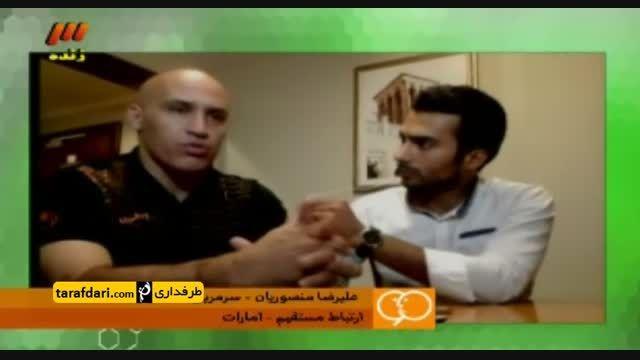 برنامه 90- صحبت های منصوریان قبل از دیدار با الاهلی
