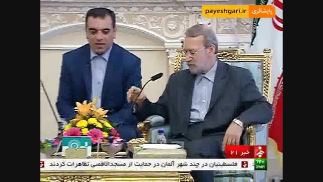 گزارشی از سفر وزیر امور خارجه هلند به ایران