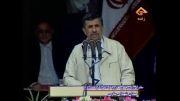 احمدی نژاد: این دولت مال ملت است