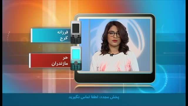 برنامه نوبت شما -آیا دولت روحانی دولت محیط زیست است
