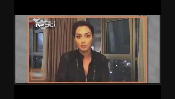 جدید ترین گفتگوی ویدیویی صدف طاهریان