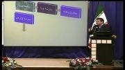 همایش سنجش میزان تسلط مغزی -دکتر سیدجواد حسینی دانشگاه فرهنگیان مشهد