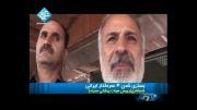 فرود اضطراری هواپیمای سعودی حجاج ایرانی