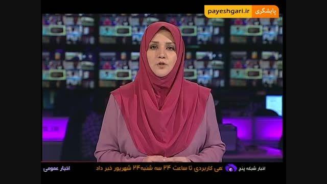 بازرسان سازمان تعزیرات حکومتی سراغ ارزان فروشان می روند