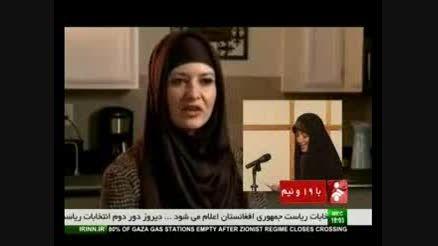 پنج نفر از زنان مشهور جهان که حجاب را انتخاب کرده اند