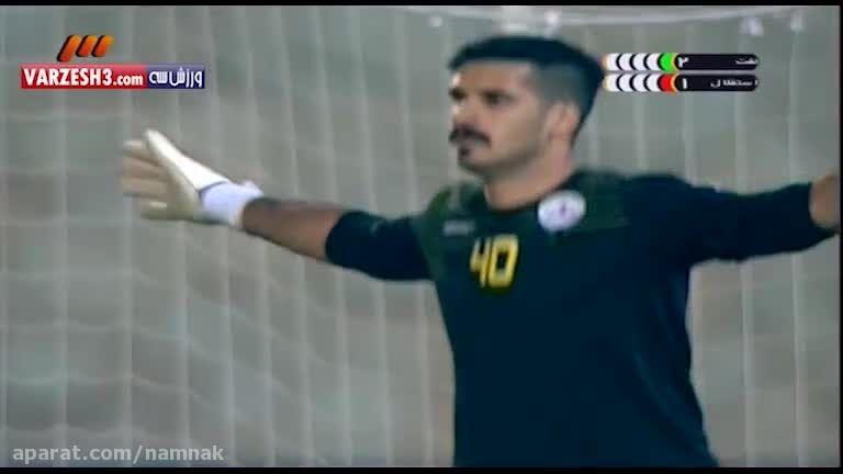 پنالتی استقلال و نفت تهران در جام حذفی 4 آذر 94