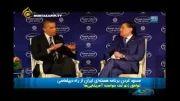 تفاوت این دور مذاکره هسته ای با دور قبل از دید اوباما