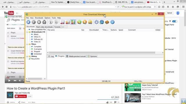 دانلود مستقیم از YouTube با نرم افزار FDM | جمال