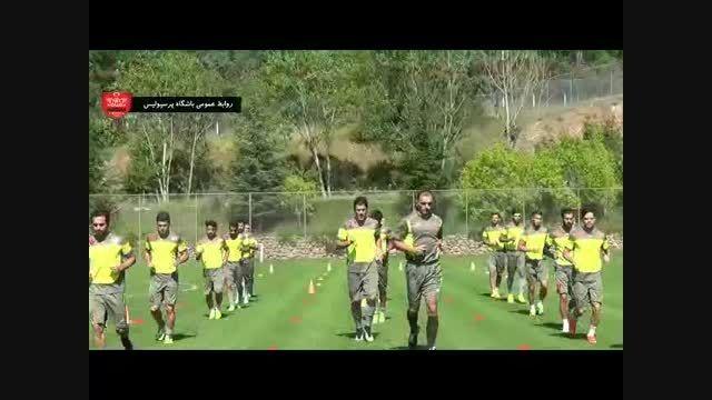 تمرینات پرسپولیس در ترکیه