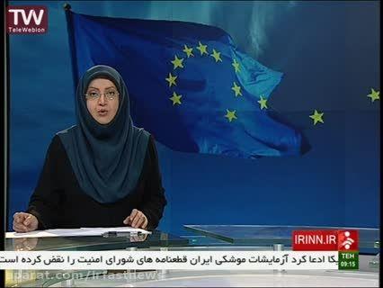 هشدار درباره فروپاشی اتحادیه اروپا