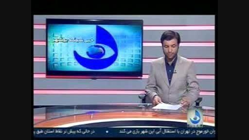 واگذاری عمارت کمندی و زنده پی به دانشگاه پیام نوربوشهر