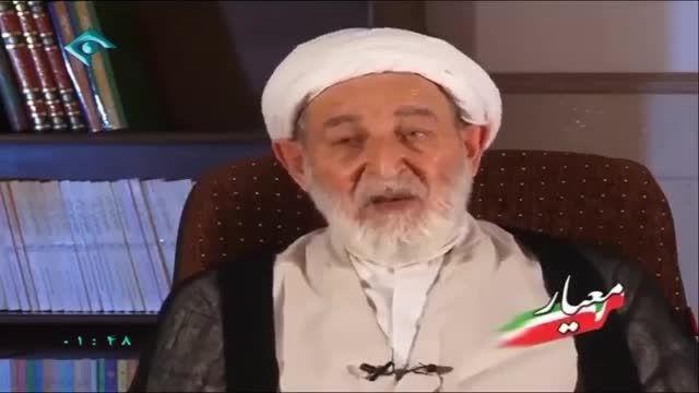 اظهارات خطرناک حسن روحانی درباره اختیارات شورای نگهبان