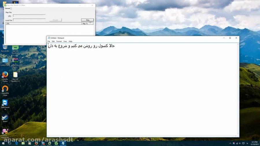 دریافت لینک فایل دانلودی Bay Life Revolt V1.0 Beta