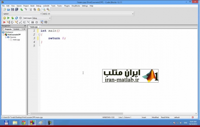 فیلم آموزش فارسی برنامه نویسی زبان ++C قسمت سوم