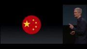 کنفرانس اکتبر 2014 اپل - بخش اول