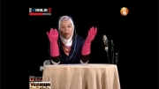 متن خوانی اکرم محمدی