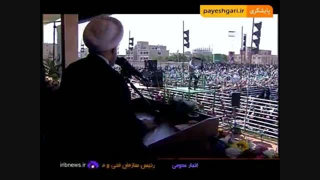 رئیس جمهور در غرب استان تهران