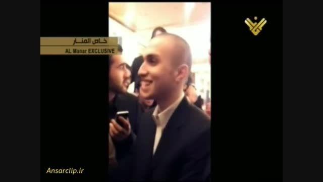 «جهاد عماد مغنیه» کیست؟