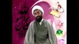 حکمت تعدد زوجات رسول گرامی اسلام صلوات الله علیه و علی آبائه