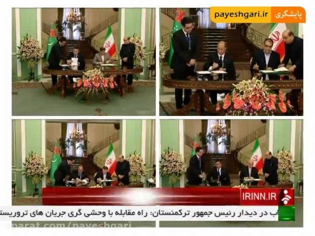 امضای 9 سند همکاری میان ایران و ترکمنستان