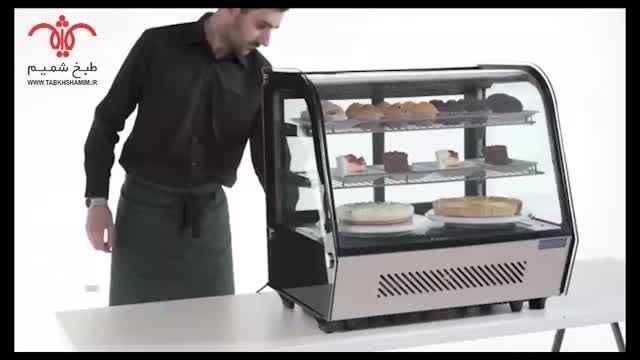 یخچال کیک