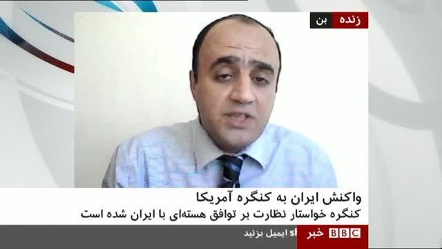 موضع آمریکایی بی بی سی در توافق هسته ای ایران
