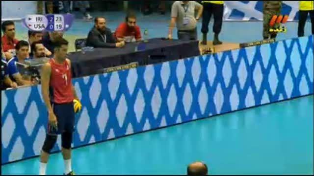 والیبال ایران 3 - 0 آمریکا (امتیاز های پایانی )