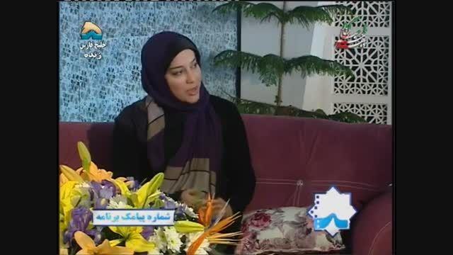 محسن افشانی میزبان آشا محرابی در صبح خلیج فارس(بخش اول)