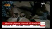 فیلم از حملات شیمیایی تکفیری های سوریه به مردم