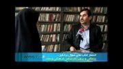 وزارت فرهنگ و انتشار کتابی در تمجید از شاعر ضد دین...