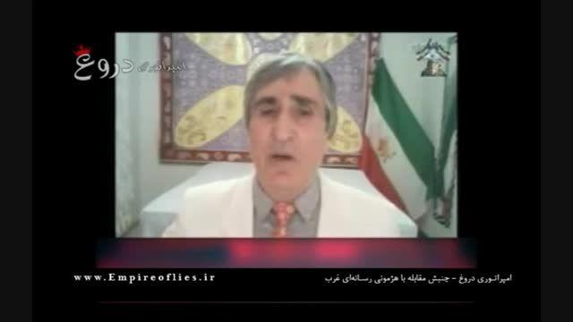 اخراج افشاگر فساد مجری VOA از تلویزیون «ایران آریایی»!!