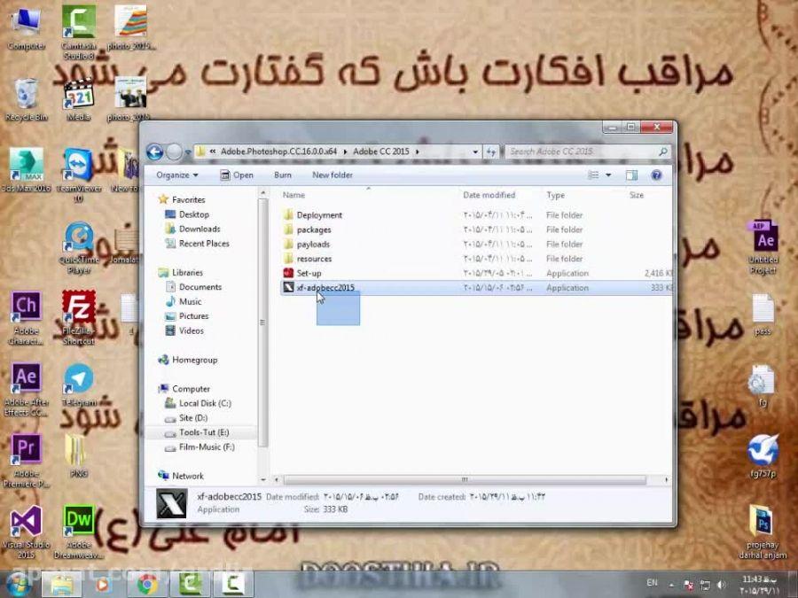 دانلود نرم افزار فتوشاپ ۲۰۱۵ (به همراه آموزش نصب)
