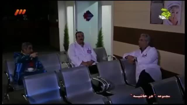 معروفترین اشتباهات خنده دار عمل جراحی