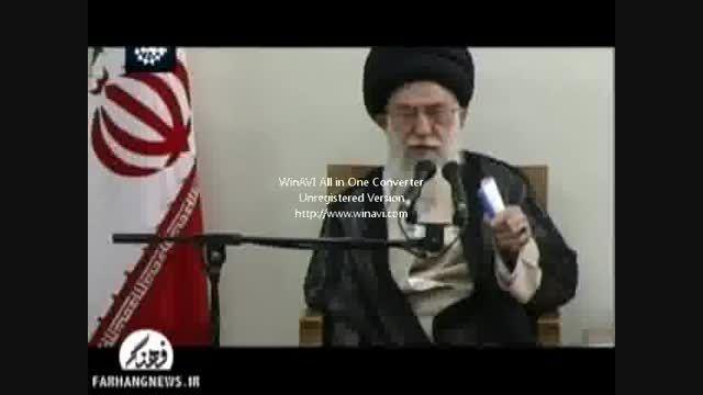 نظر امام خامنه ای در مورد سیاست خارجی و تفکر منفعل