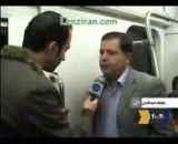 آقایان در واگن بانوان(مترو تهران)
