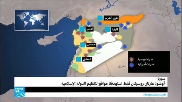 حملات هوایی روسیه به ادلب سوریه (آغول القاعده)